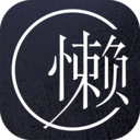 懒人用卡手机版2.2 官网最新版