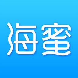 海蜜全球购手机版4.0.1官方安卓版