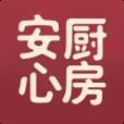 安心厨房app1.1 安卓最新版