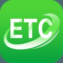 高速ETC(ETC手机充值服务)