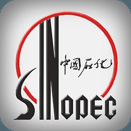 加油广东app(中石化广东石油APP)5.1.2  安卓手机版