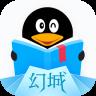 qq阅读器6.3.5.881 官网安卓版