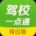 �{校一�c通保�^版app4.4.1官�W最新版
