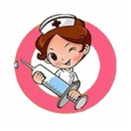 护士百科app1.0.41 安卓最新版