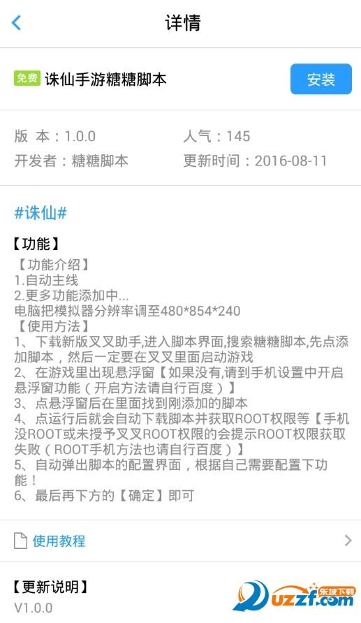 吉林快三现场开奖网站