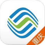 重庆移动手机营业厅3.6 苹果官方版