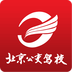 北京公交驾校app1.0.4 官方学员版