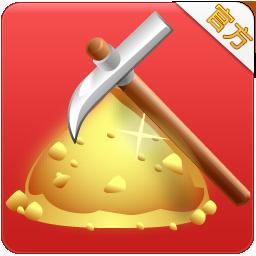悟空赚app(手机赚钱软件)1.4.1安卓官方版