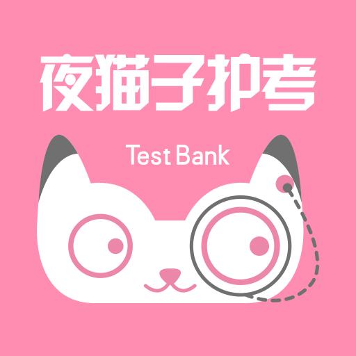 夜猫子护考手机版1.0.1 安卓最新版