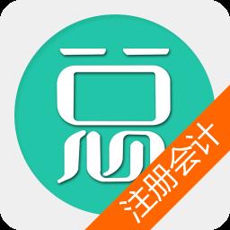 注册会计师总题库app3.0安卓最新版