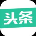 彬县头条新闻2.2.3 官方安卓版