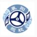 襄阳驾校手机客户端1.2.0 官网最新安卓版