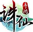 诛仙手游老虎版1.99.5安卓最新版【附模拟器】