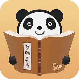 91熊猫看书7.2.0.14 安