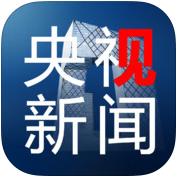 央视新闻app