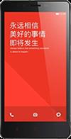 红米note2刷机工具(刷机大师)官方最新版