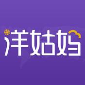 洋姑妈(海外购物平台)1.0.1  官方苹果版