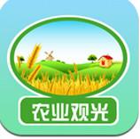 农业观光手机版1.0 官方最新版