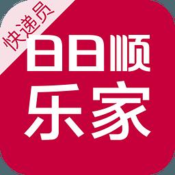 乐家投递(日日顺乐家快递员app)5.2.6  安卓版