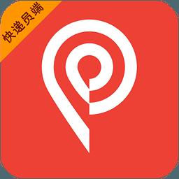 PP速达快递员端3.12.0 安卓版