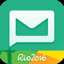 WPS邮箱手机版4.1.5 官网最新版