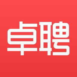智联卓聘手机版4.2 官网安卓版