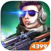 火线精英苹果版下载0.20.0【送AK47】
