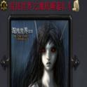 混沌世界之魔族崛起 0.4 隐藏英雄密码+攻略