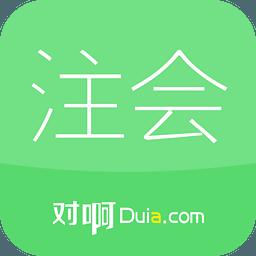 注册会计师随身学app1.1 官网手机版