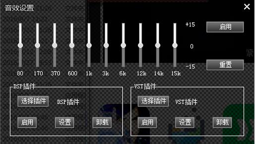 灵音播放器截图1