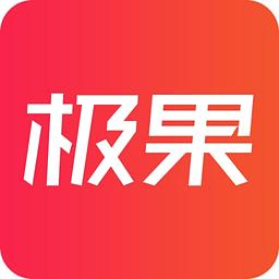 极果(全球购物平台)1.0安卓版