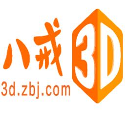 八戒revit云族库插件2.0.6 正式版