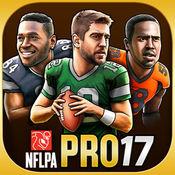 Football Heroes Pro 2017 安卓版1.0 最新官方版