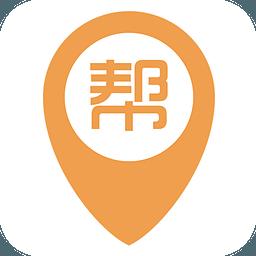 户外帮app2.02.015 官网安卓版