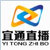 宜通直播电脑版3.0  官方最新版【股票财经学习】