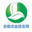 安徽农业信息网手机版1.0 安卓官网版