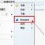全网VIP视频解析浏览器插件