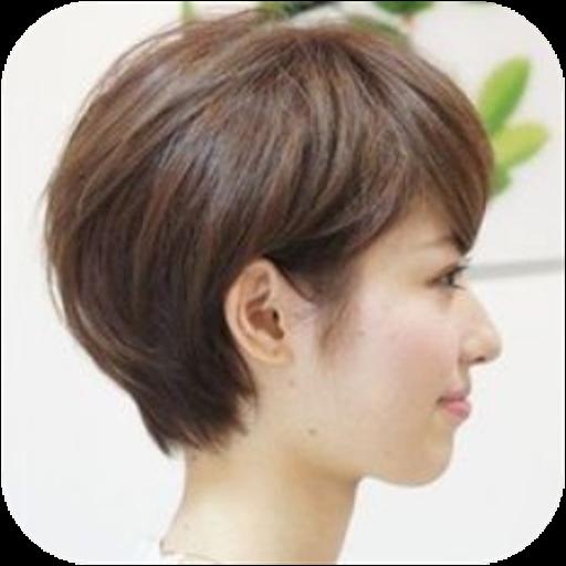 短发发型技巧app(2016女生流行短发发型)1.4.3安卓最新版