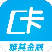 爱办信用卡app(creditcard)1.0 安卓最新免费版