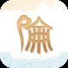 艺论app(艺术品评估交流)1.0.1  安卓免费版
