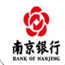 南京银行信用卡优惠2.7.0 安卓免费版
