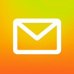QQ邮箱5.5.1官方最新版