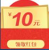 赚微信红包app0.0.2 安卓官网最新版