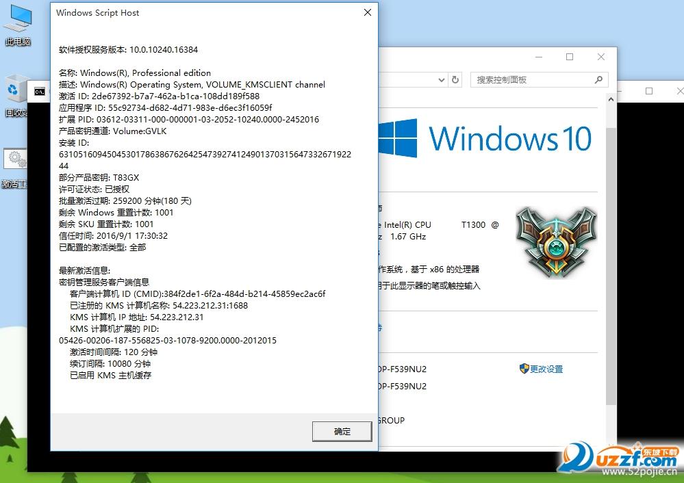 windows 10��I精�版截�D0