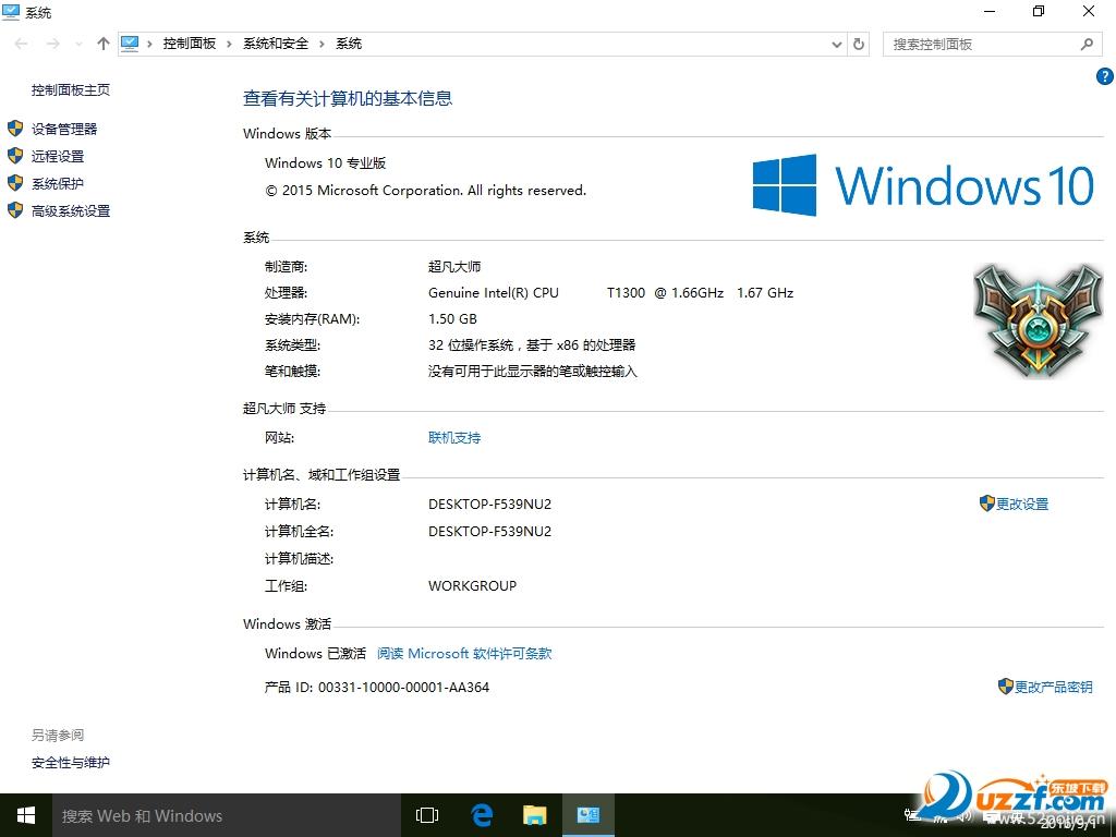 windows 10��I精�版截�D1