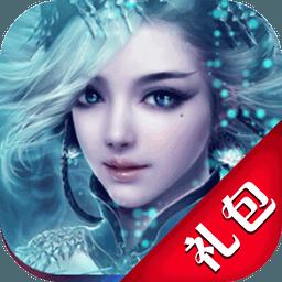 奇迹战魔礼包app1.0.0 安卓最新版