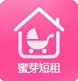 蜜芽短租1.0 官网iOS版