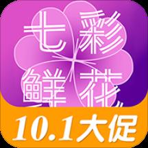 七彩鲜花(国庆特供版)4.3.6 官方最新版