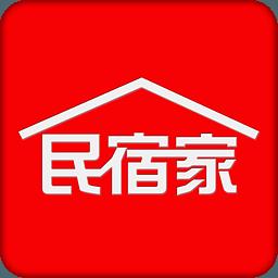 民宿家app1.0.2 安卓最新版