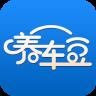 养车豆app3.2.1 官方最新版